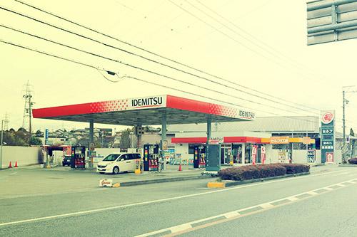 燃料油販売